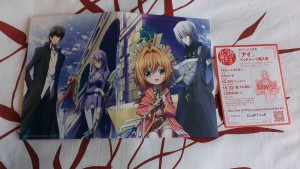 Collection Japanimation_20
