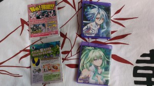 Collection Japanimation_39